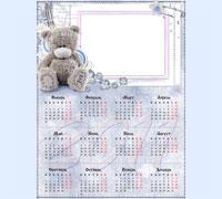 Календарь 2011. Любимый мишка. Для мальчиков