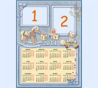 Календарь 2014. Для мальчиков