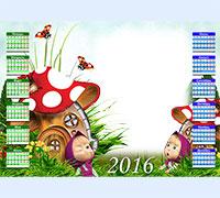 Рамочка Детский календарь 2016. С Машей