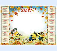 Рамка для фотографий Детский календарь 2017. Веселые миньоны