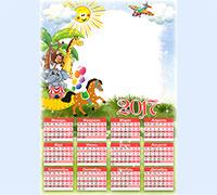 Рамка для ребёнка Календарь 2017. Лето в Африке