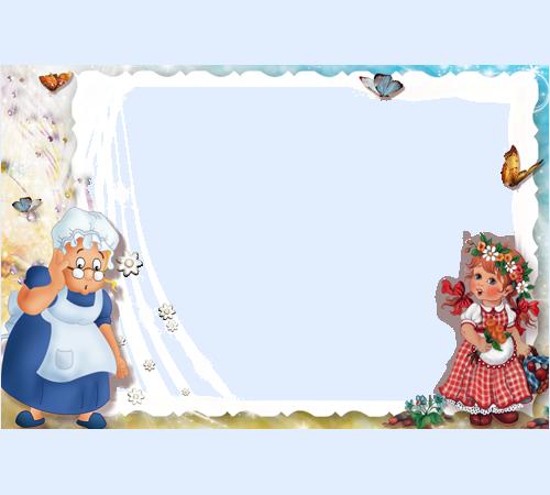 Рамки для фотошопа(детский альбом)