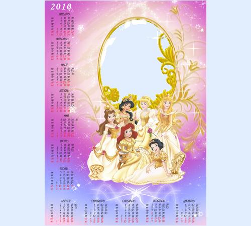 Календарь 2010 принцессы диснея