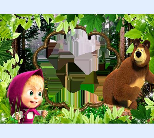 Фоторамочка маша и медведь