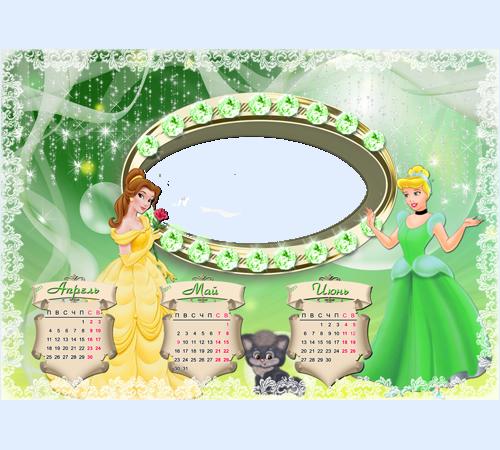 Календарь с принцессами весна 2011