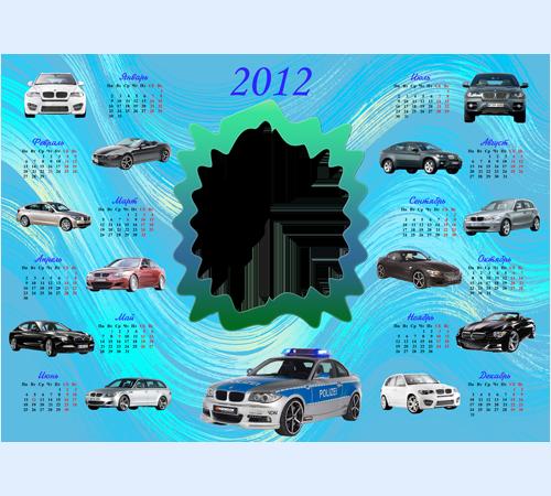 Рамочка календарь 2012 машины