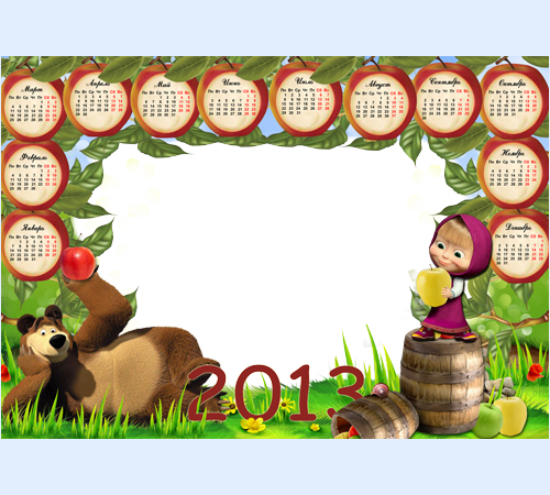 Маша и медведи на катке