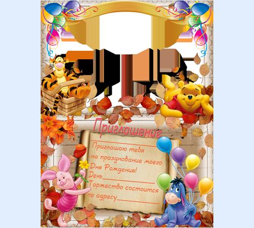 Игры-поздравления для именинника на День рождения и Юбилей 13