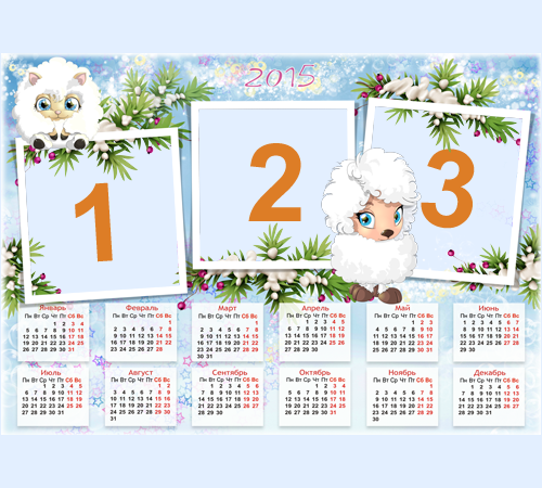 Рамочка Календарь 2015. Веселые овечки