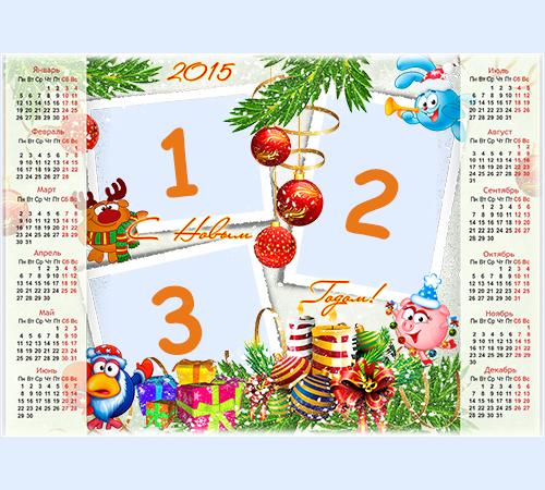 Смешарики картинки с новым годом бесплатно