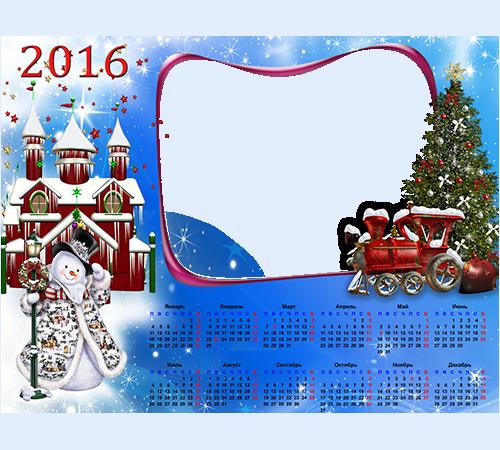 Рамки для календарей и